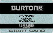 Burton-start