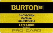 Burton-PRO